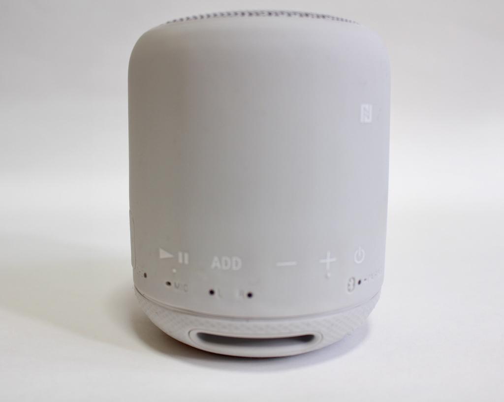 SRS-XB10グレイッシュホワイトのボタン