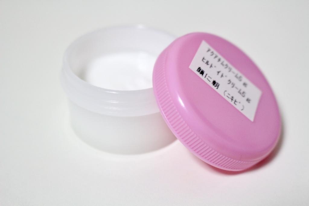 ニキビ皮膚科処方薬 アクアチムクリーム プラスヒルドイドクリーム