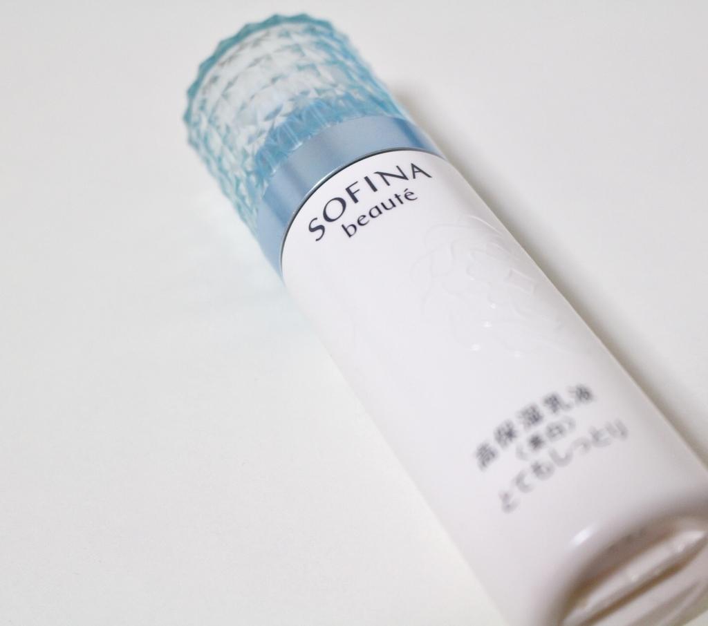 ソフィーナボーテ高保湿乳液