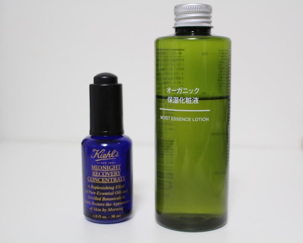 無印良品オーガニック保湿化粧水とキールズミッドナイトボタニカルコンセントレート