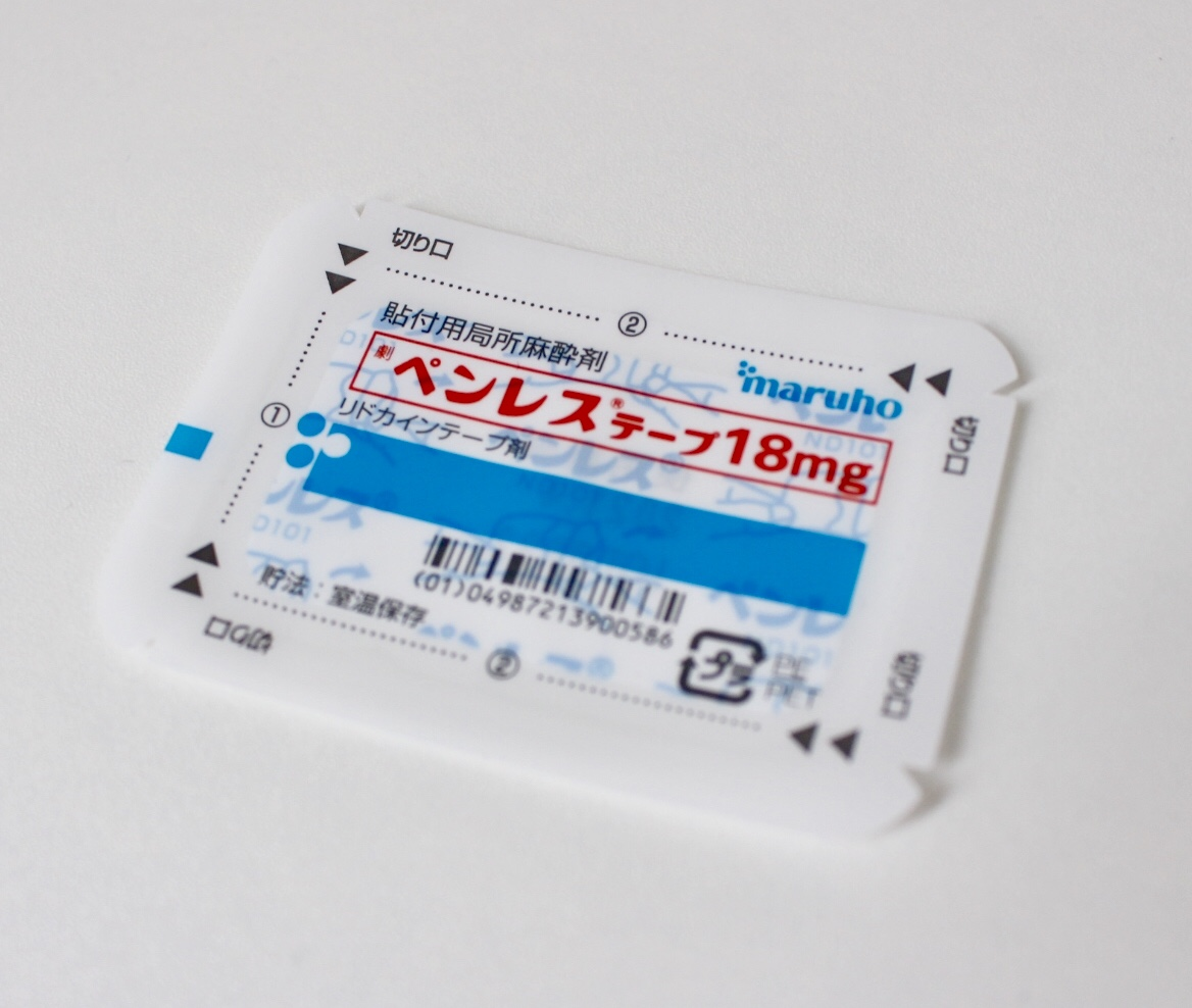 シミ取りレーザー前に貼るペンレステープ