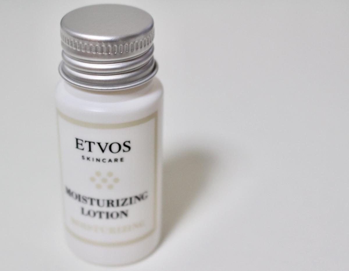 エトヴォスお試しセットの化粧水