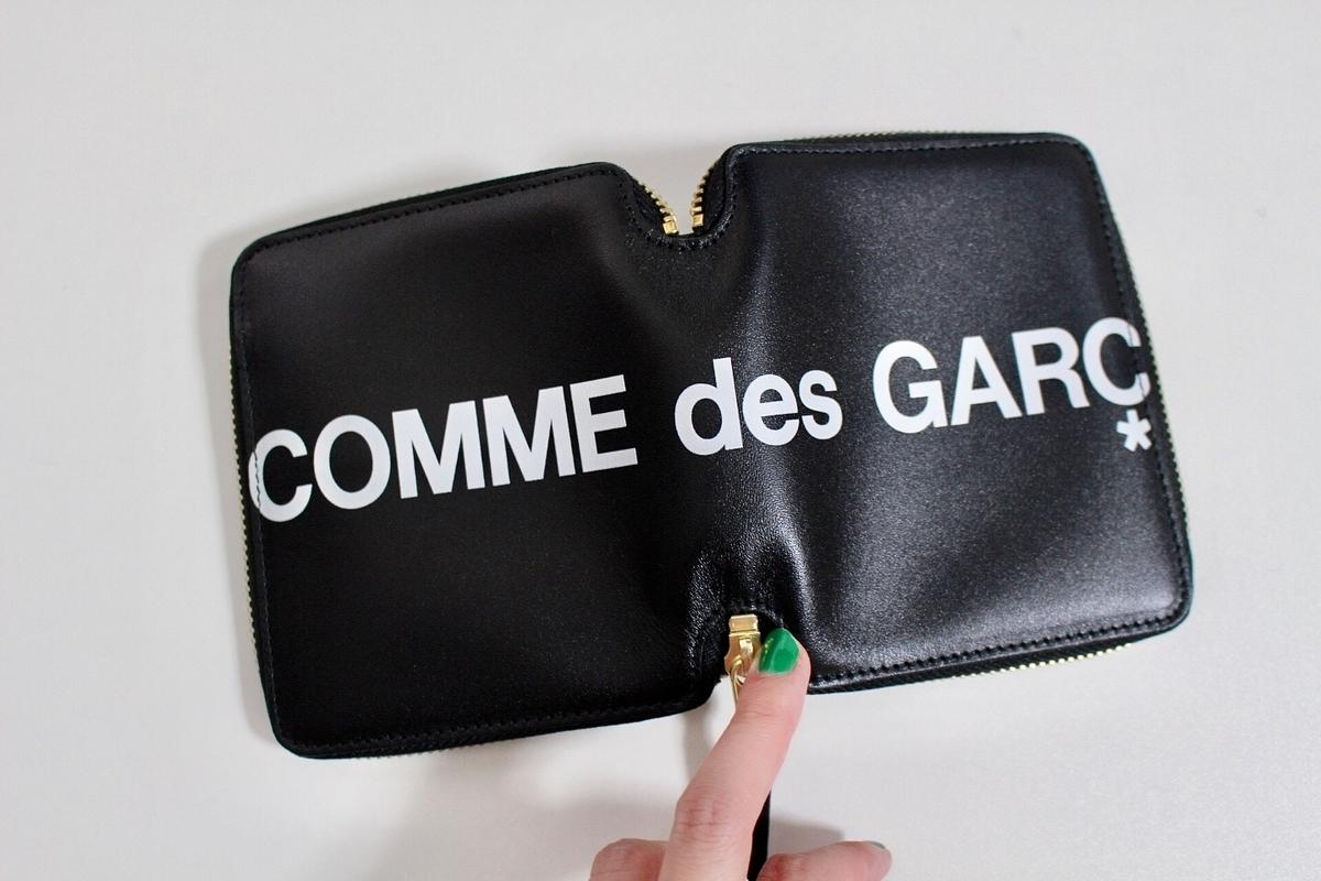 コムデギャルソンのロゴ財布