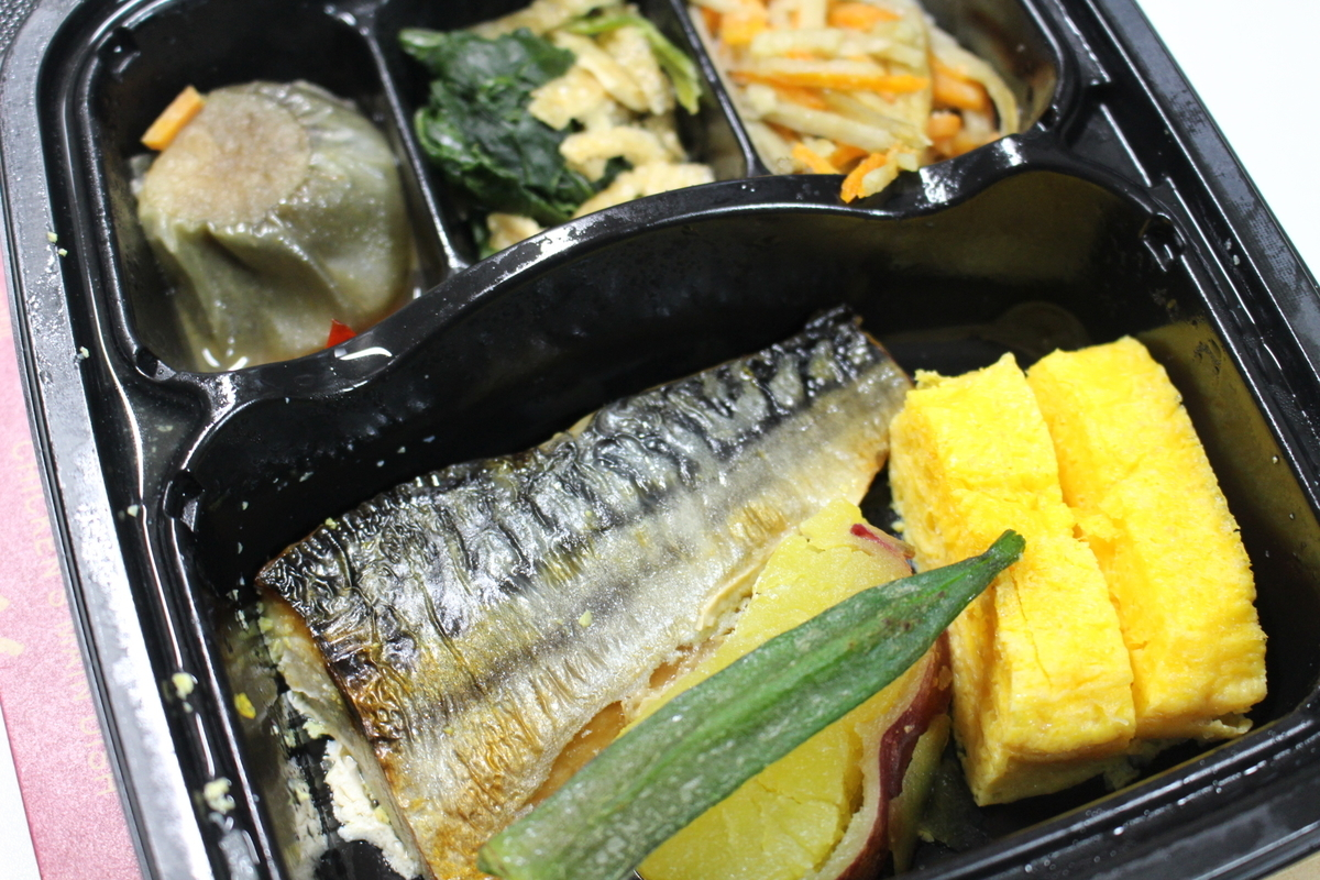 ナッシュの塩麹鯖の和プレート