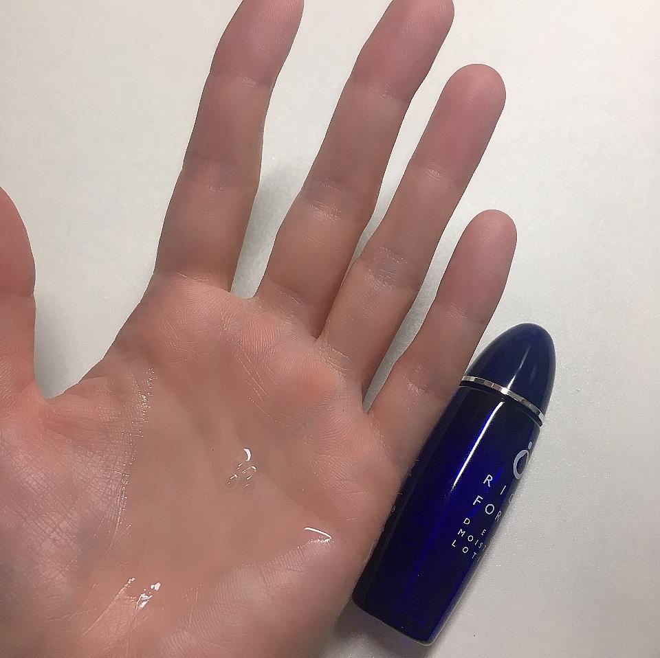 ライスフォースの化粧水