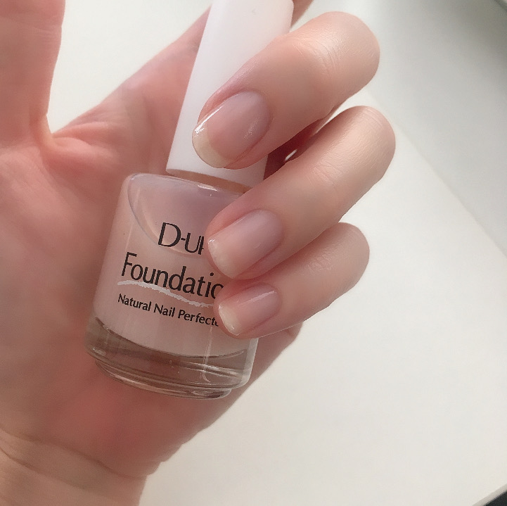 DUP 爪のファンデーション 2度塗り ヌードベージュ