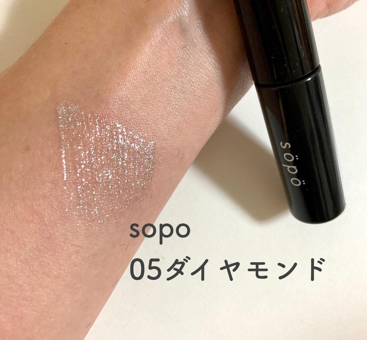 sopo ソポ ダイヤモンド