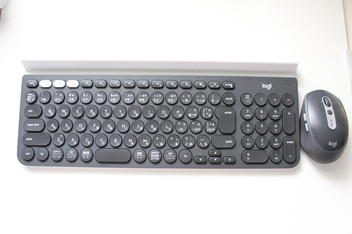 テレワーク 外付けキーボード