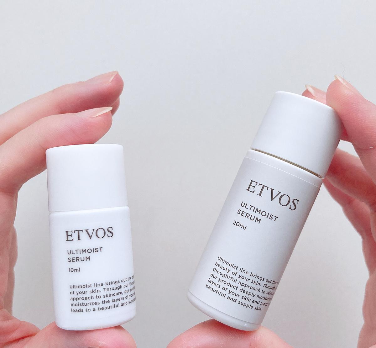 ETVOS セラム