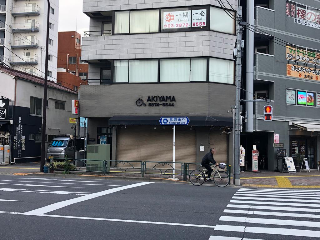 言問通り(東京都台東区)/通称道路名標識探訪