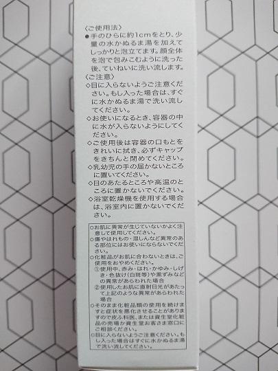 f:id:bubuhikotan:20201010170201j:plain