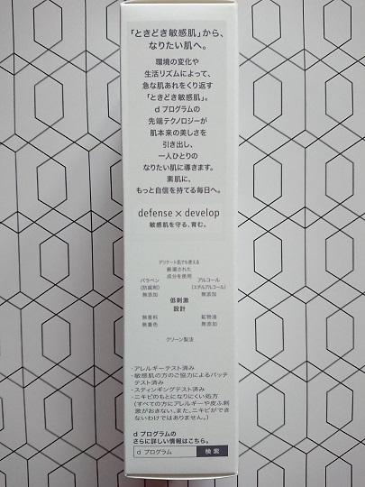 f:id:bubuhikotan:20201010170206j:plain