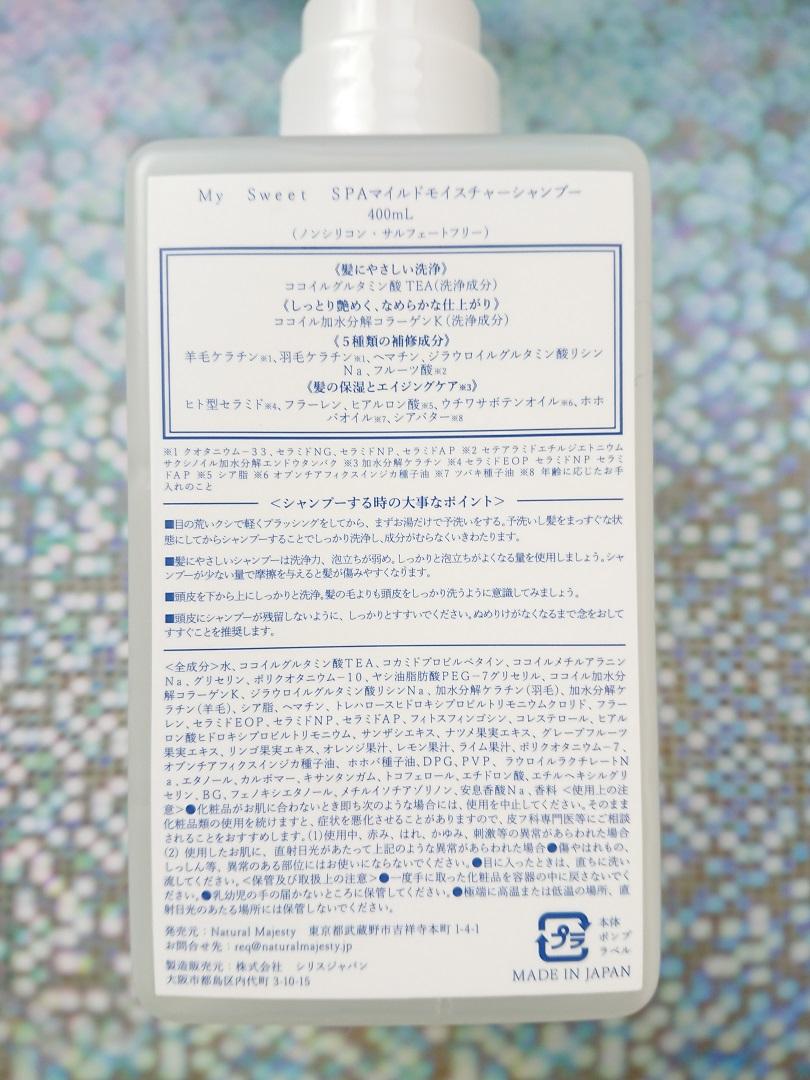 f:id:bubuhikotan:20210221213633j:plain