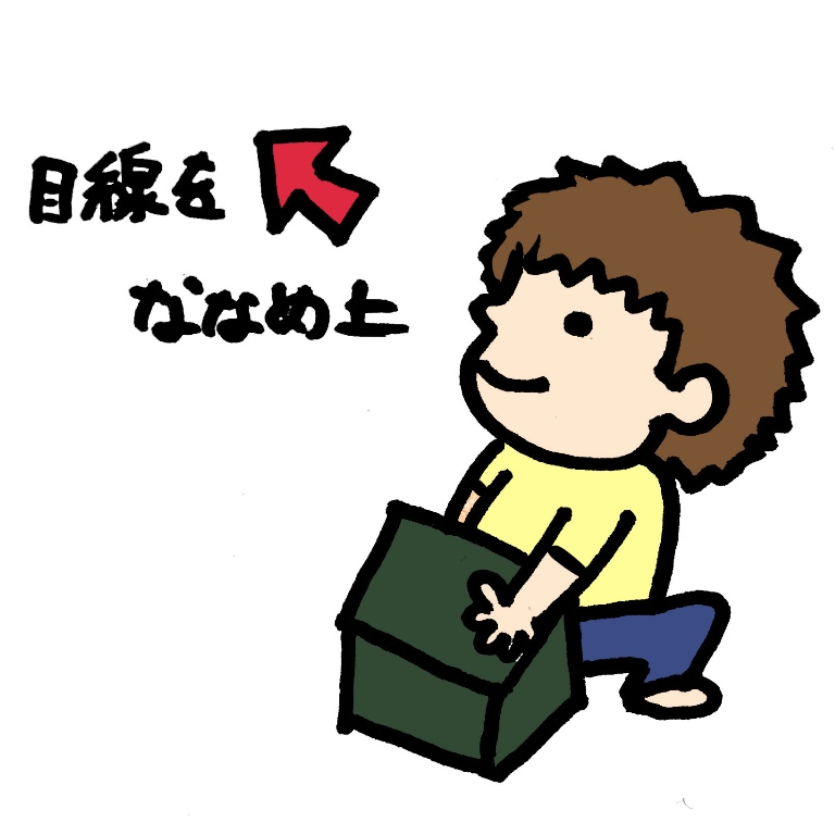 f:id:bubushinkyushiatsu:20170405161830j:plain