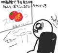 日曜洋画劇場『ゴーストシップ』