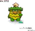 ポケモン493枚筆(ry