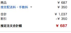 f:id:buchibuchi4647:20170307044915p:plain