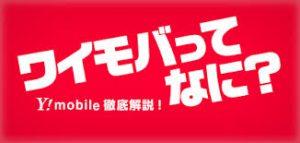 f:id:buchibuchi4647:20170307044920j:plain