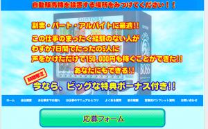 f:id:buchibuchi4647:20170307045109p:plain