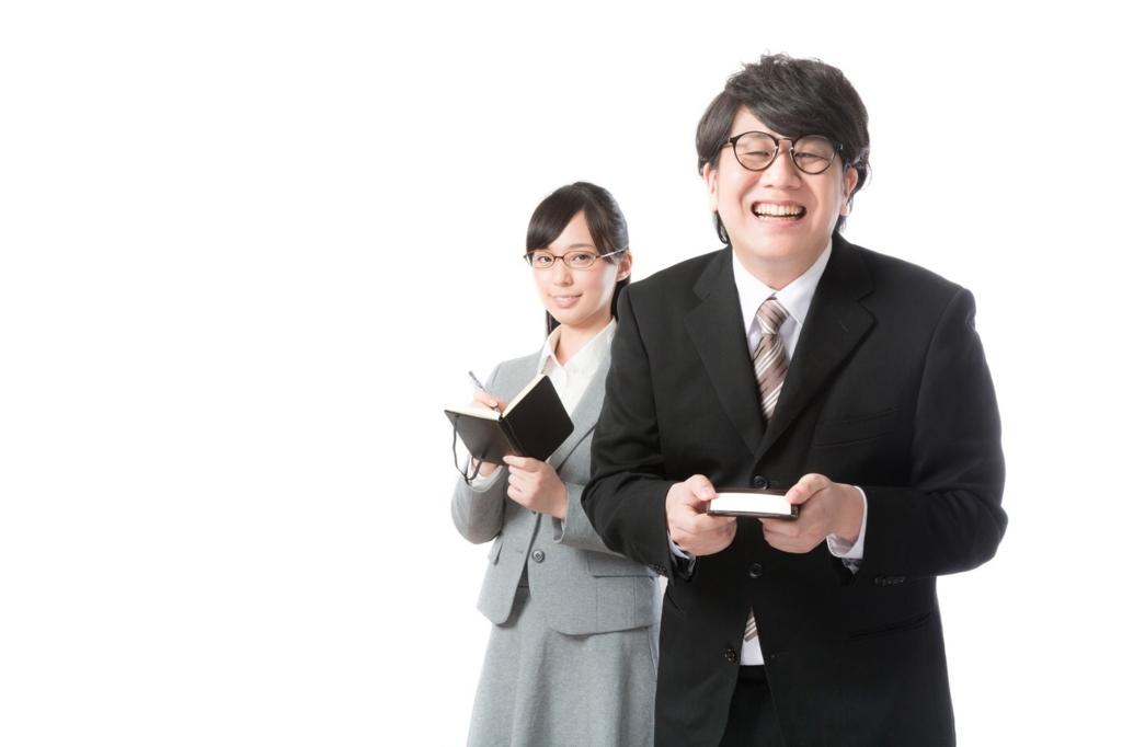 f:id:buchibuchi4647:20170316222637j:plain