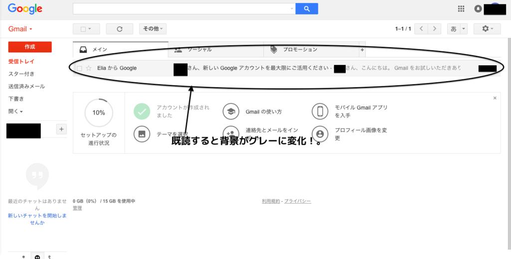 f:id:buchibuchi4647:20170317091900p:plain