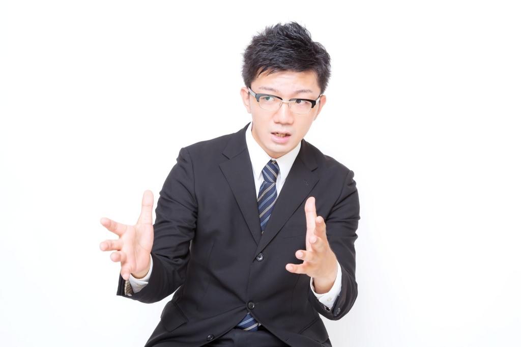 f:id:buchibuchi4647:20170414143007j:plain