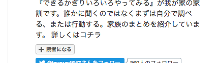 f:id:buchibuchi4647:20170420210946p:plain