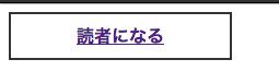 f:id:buchibuchi4647:20170421133916p:plain