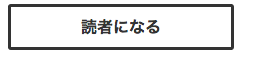 f:id:buchibuchi4647:20170421140942p:plain