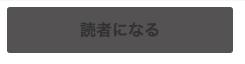 f:id:buchibuchi4647:20170421141052p:plain
