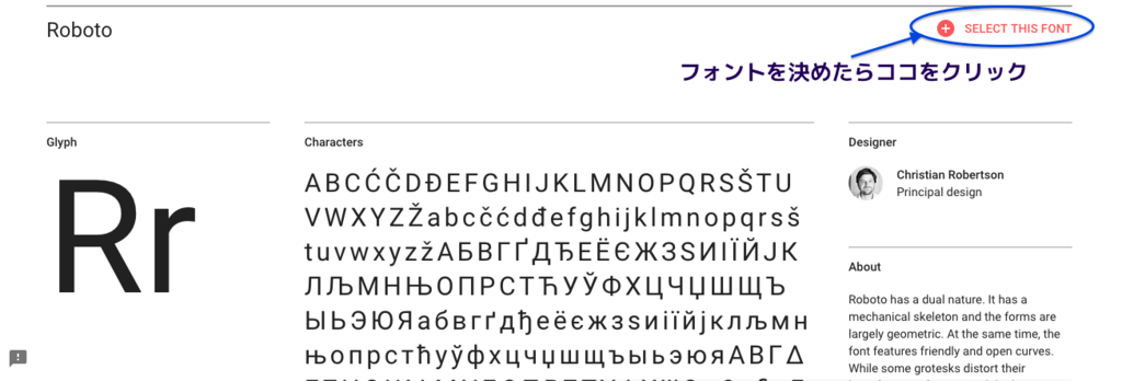 f:id:buchibuchi4647:20170421204454p:plain