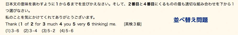 f:id:buchibuchi4647:20170430154908p:plain
