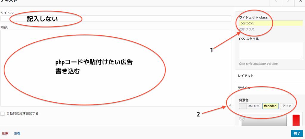 f:id:buchibuchi4647:20170516130823p:plain