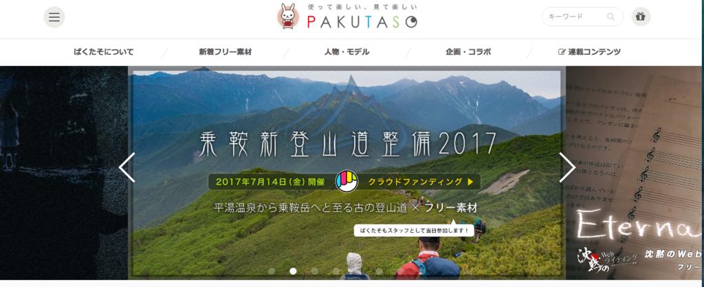 f:id:buchibuchi4647:20170604140602p:plain