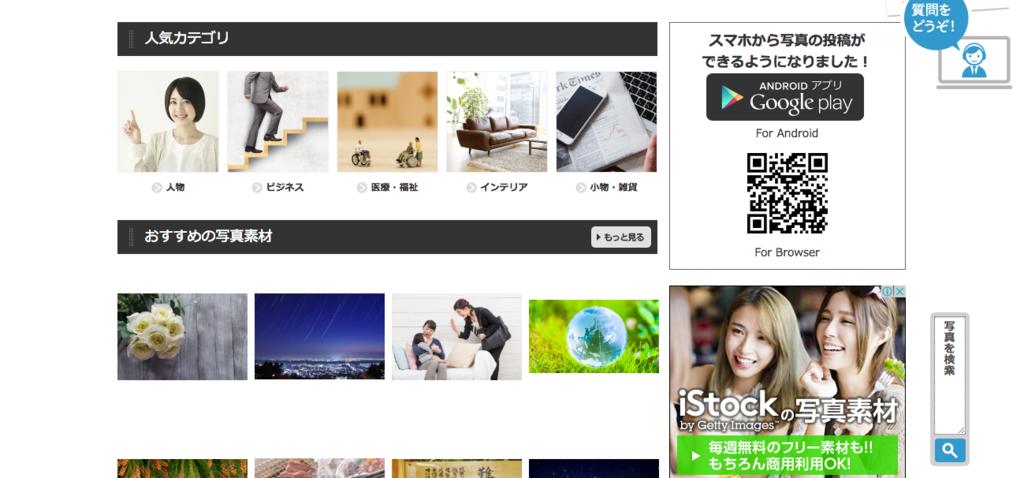 f:id:buchibuchi4647:20170604141207p:plain