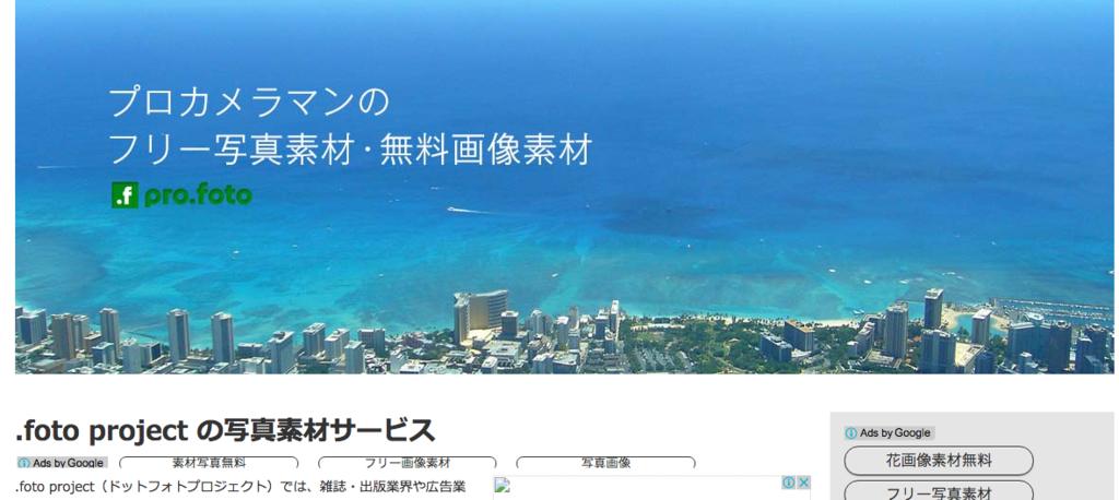 f:id:buchibuchi4647:20170604144930p:plain