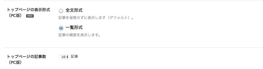 f:id:buchibuchi4647:20170605215024p:plain