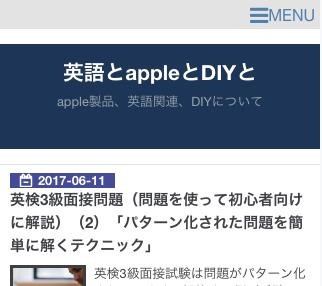 f:id:buchibuchi4647:20170611130324p:plain