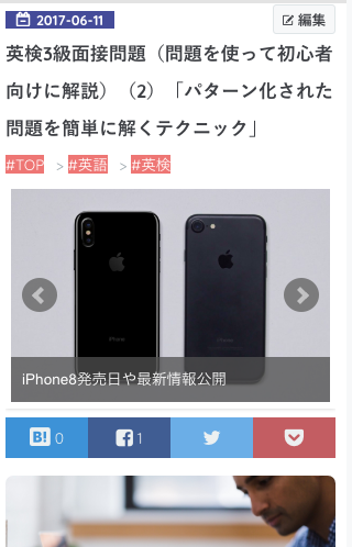f:id:buchibuchi4647:20170611132151p:plain