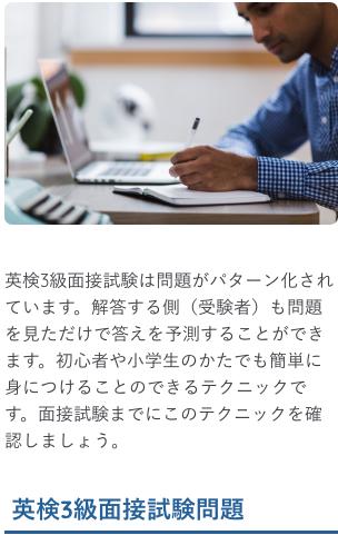 f:id:buchibuchi4647:20170611132714p:plain