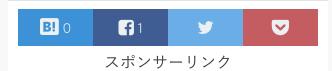 f:id:buchibuchi4647:20170611133937p:plain