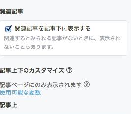 f:id:buchibuchi4647:20170614124300p:plain