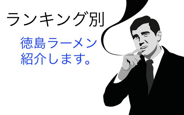 f:id:buchibuchi4647:20180221110442p:plain