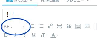 f:id:buchibuchi4647:20180301103021p:plain