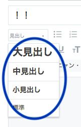 f:id:buchibuchi4647:20180301103124p:plain