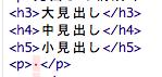 f:id:buchibuchi4647:20180301104632p:plain