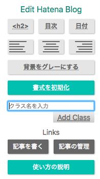 f:id:buchibuchi4647:20180301110536p:plain