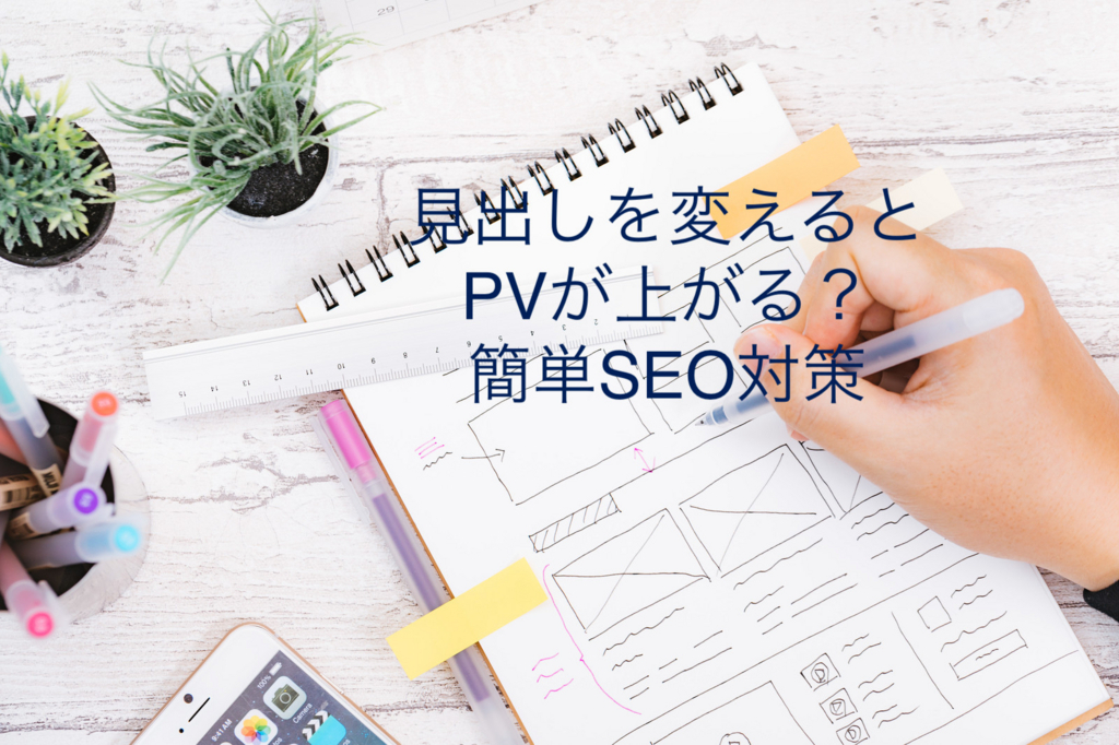 f:id:buchibuchi4647:20180301123339j:plain