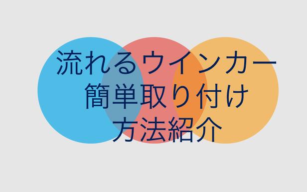 f:id:buchibuchi4647:20180302212645p:plain