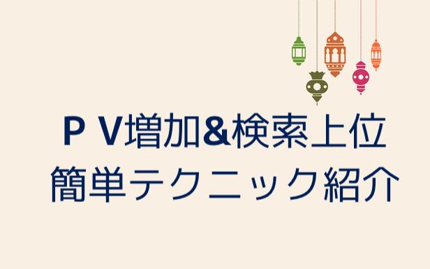 f:id:buchibuchi4647:20180302220214p:plain